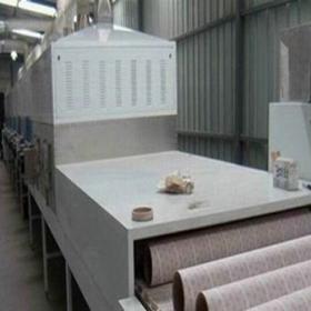 纸制品、木浆微波干燥设备